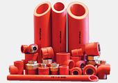 Пожаростойкие трубы и фитинги для систем пожаротушения